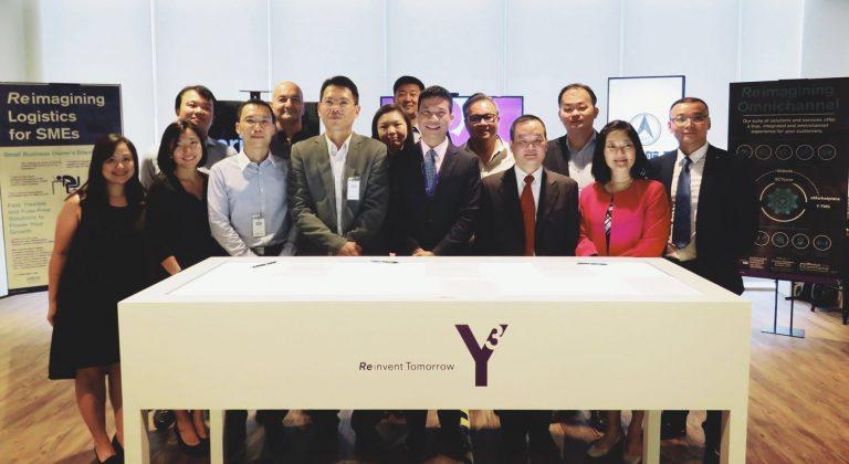 Y3 科技与航天数联信息技术(深圳)有限公司和veriTAG签署谅解备忘录,加强跨境电子商务